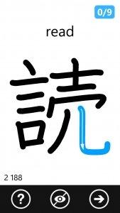 Bild App Windowsphone Kanji