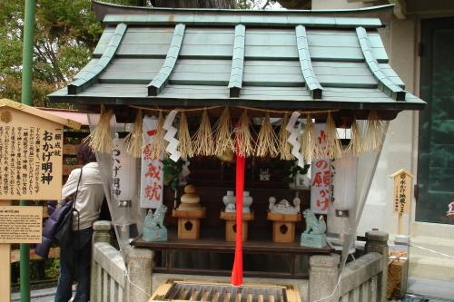 Shintoistischer Schrein
