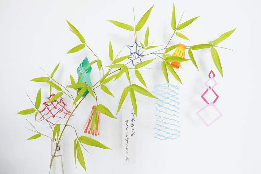 Tanabata Dekoration